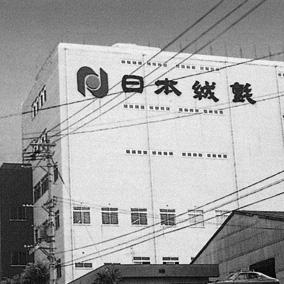 創業1874年
